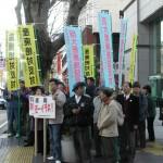 県庁前要請行動_03