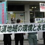 県庁前要請行動_04