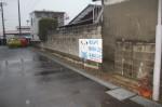 東那須野公民館